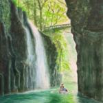 水彩画『高千穂峡』